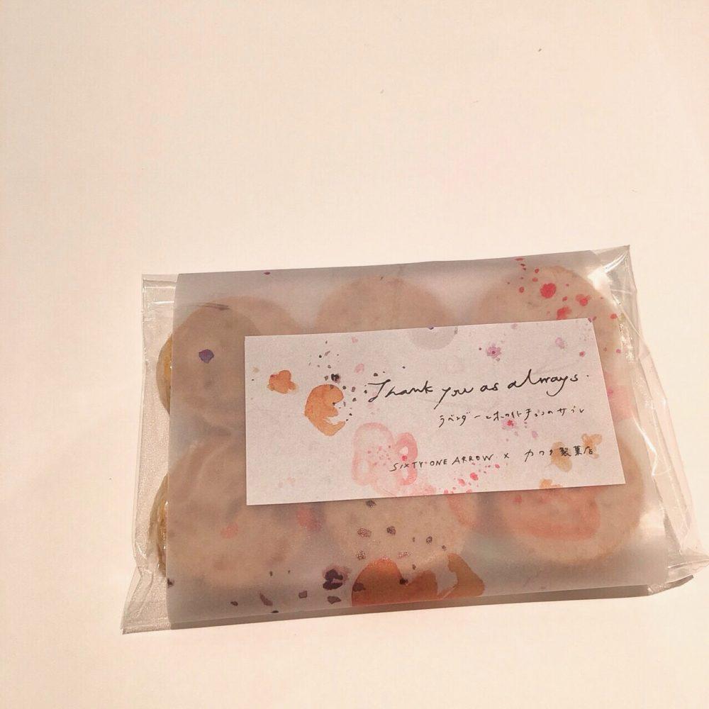 sixtyonearrow ×カワタ製菓店 packagedesign/by me
