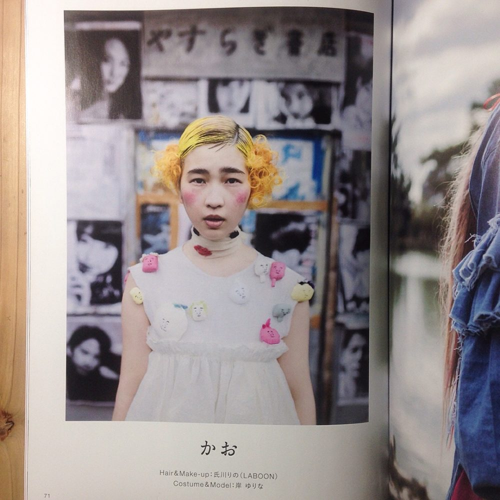 [IzanaGi2017年 7月号]hair make:rino (nikohair) photo:yohei(plus be) model &costume:me